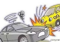 車損險和劃痕險的區別