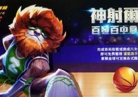 """LOL:劫T2等級新皮膚命名天煞"""",國服鬼才取名"""