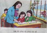 廣西人聽得懂越南語嗎?