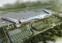 濟南遙牆機場北指廊擴建規劃公示 快來看高大尚的新機場