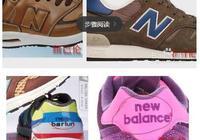 新百倫、新百倫領跑、紐百倫這三個品牌有什麼關聯嗎?