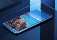 最適合國人使用的全面屏機型,金立M7雙芯片更安全
