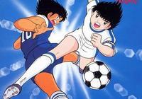 溫暖孩子 集英社推出阿拉伯語版《足球小將》送難民