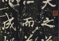 李邕書法水平有多高,連趙孟頫都活到老,學到老
