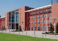 新疆建設技術學院怎麼樣?