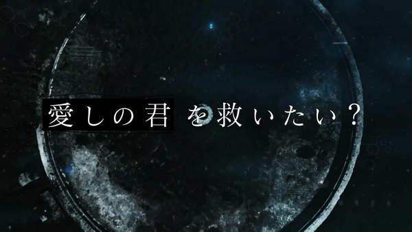 視覺小說RPG《罪惡少女X》公佈 玩家為復活女主變貓咪