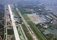 通用航空機場和民用航空機場什麼區別?