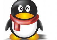 """騰訊qq已成為""""低俗""""的軟件?"""
