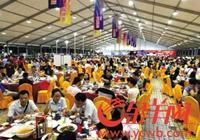 中國國際水產博覽會:湛江會展中心上演千人海鮮美食盛宴