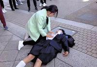 鄭州護士日本旅遊 路遇女學生癲癇發作果斷出手救治