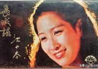 老磁帶欣賞:《沈小岑長城謠獨唱歌曲》童年 青春曲 壟上行
