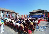 2017中國創業創新博覽會在烏蘭察布開幕