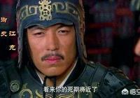 """歷史上""""三大酷吏""""江充、周興、來俊臣,誰作惡最多?誰最狡詐?"""