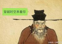 蔡京的故事,百姓的力量