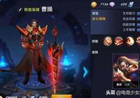 王者榮耀:要是能重來,你最希望哪個老版本英雄迴歸,選李白?