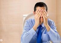 痔瘡頻發是怎麼回事?痔瘡到底能不能治好?醫生統統告訴你