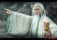 風清揚與東方不敗——絕世高手的對決!