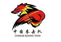中國拳擊隊備戰東京奧運敢於跨界