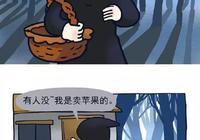 腦洞漫畫|白雪公主