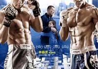 楊坤VS韓庚,看起來最不適合硬漢的人,各自拍了一部拳擊片!