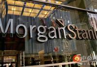 摩根士丹利:貴金屬短期或將上漲