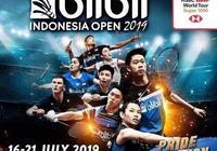 印尼羽毛球公開賽即將開賽!魔鬼賽場國羽能否打破魔咒?