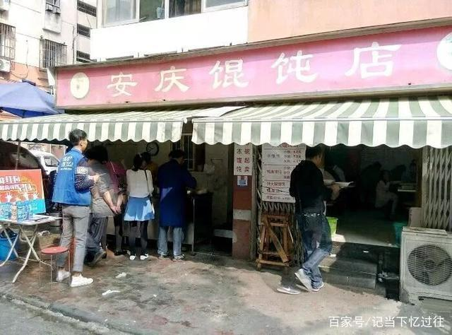 在南京,安徽人真的很強大