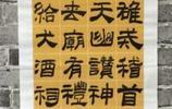 張浩林書法習作展