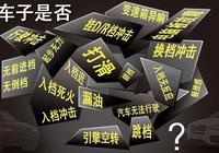 惠州哪裡修變速箱?惠州哪裡修波箱?