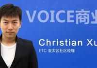 "ETC亞太社區經理胥康:ETC的""亞特蘭蒂斯""崛起"
