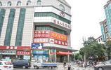 延慶人民商場