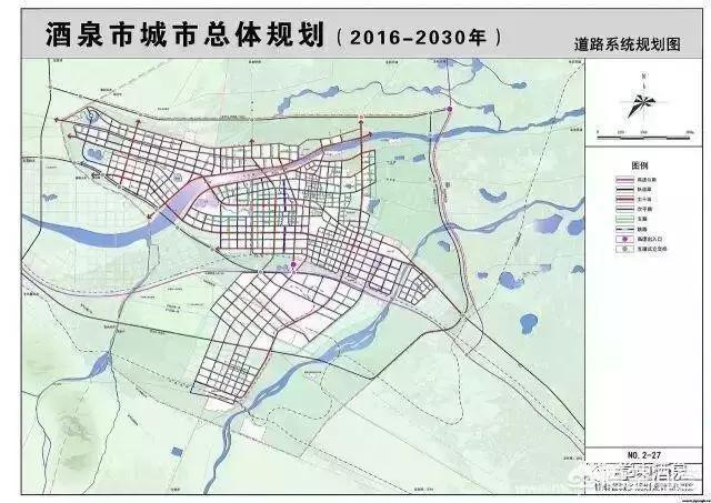 你認為甘肅省未來發展最好的會是哪個城市?