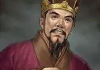 十大三國神祕人物:張角第二,他第一!