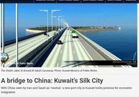 """這個西亞國家為何要與中國共建一座""""絲綢之城"""""""