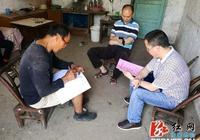 武陵源區文體廣新局下村宣傳鞏固脫貧政策
