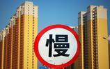 我國這個城市因房價爆低一夜成網紅,每平米300元領跑中國最低價