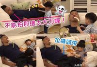 陳建州裝睡 被兒子狂拍重要部位尷尬了