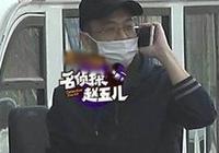 宋喆看豪宅,王寶強住賓館,這對娛樂圈的主僕關係最奇葩!