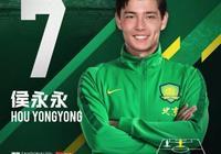 21歲天才登場載入中國足球史冊!11天之前,他正式成為中國人