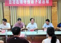 自治區人大常委會副主任、黨組書記危朝安到三江縣開展接訪活動
