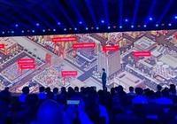發佈11款AI新品,商湯打響AI落地戰!