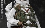 中國人民解放軍邊防部隊冬季巡邏-祖國最忠誠最勇敢的衛士