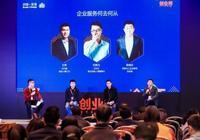 """又拍雲榮獲""""2018 中國企業服務創新成長50強"""",成為雲服務行業高速增長典型企業"""