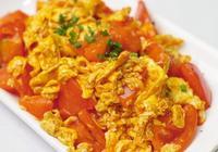 西紅柿有哪些做法?