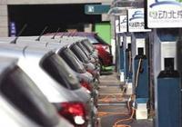 """補貼退坡力度增大 """"斷奶""""後的新能源車企該何去何從?"""