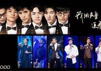 中國原創綜藝走向世界,這一次是《聲入人心》!