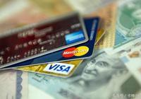 朋友們在選擇信用卡最低還款時要多付出哪些成本?