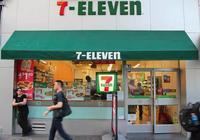 日本7-Eleven創始人鈴木敏文的經營智慧