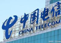 中國電信199號段預約開啟