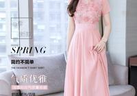 短袖雪紡刺繡連衣裙女中長款修身顯瘦收腰長裙119元